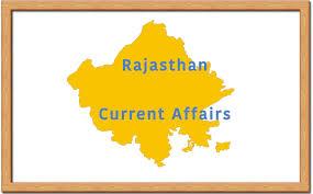 Rajasthan Current Affairs 2020 In Hindi राजस्थान करंट जीके प्रतियोगी परीक्षाओं के लिए