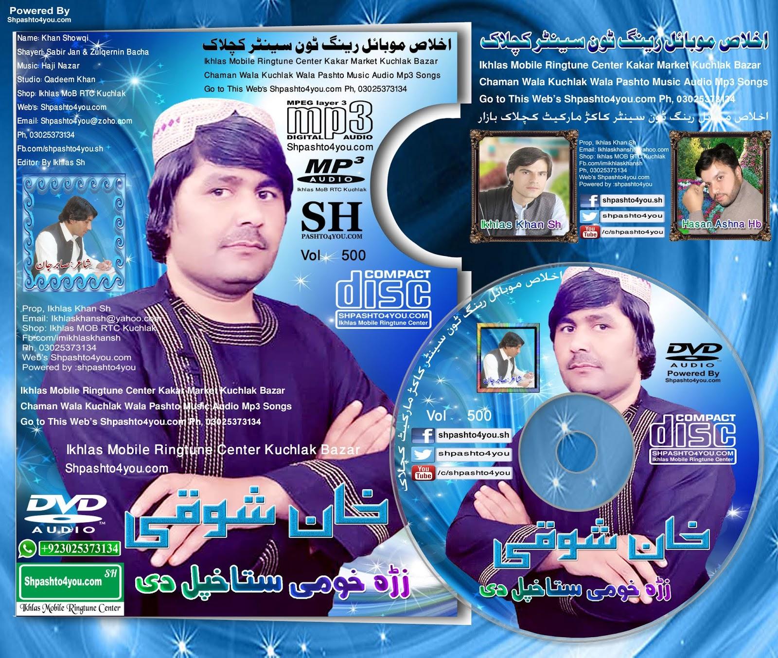 Khan Showqi New Pashto Mp3 Songs 2019