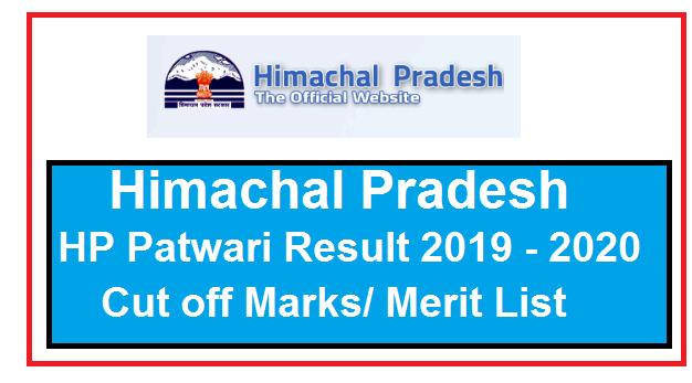 HP Patwari Result 2019 - 2020