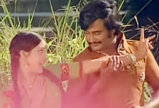 Kathodu Poo Urasa Video Song | Tamil Film Video Song