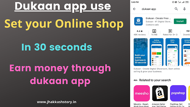 Dukaan app use full guide in English