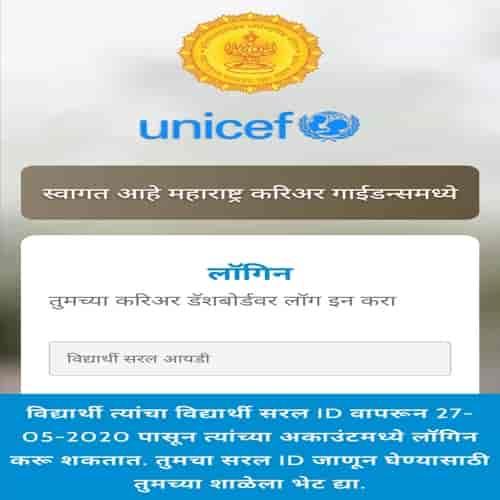 Maharashtra Career Portal