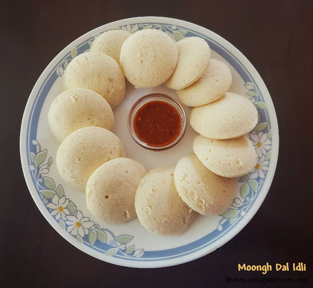images of Moongh Dal Idli / Yellow Moongh Dal Idli / No Rice Moongh Dal Idli / Pasi Paruppu Idli