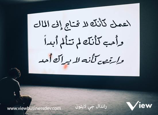 حكم ومواعظ بالصور 6