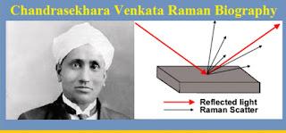 Sir C. V. Raman - Biography, Facts -సివి రామన్ జీవిత చరిత్ర