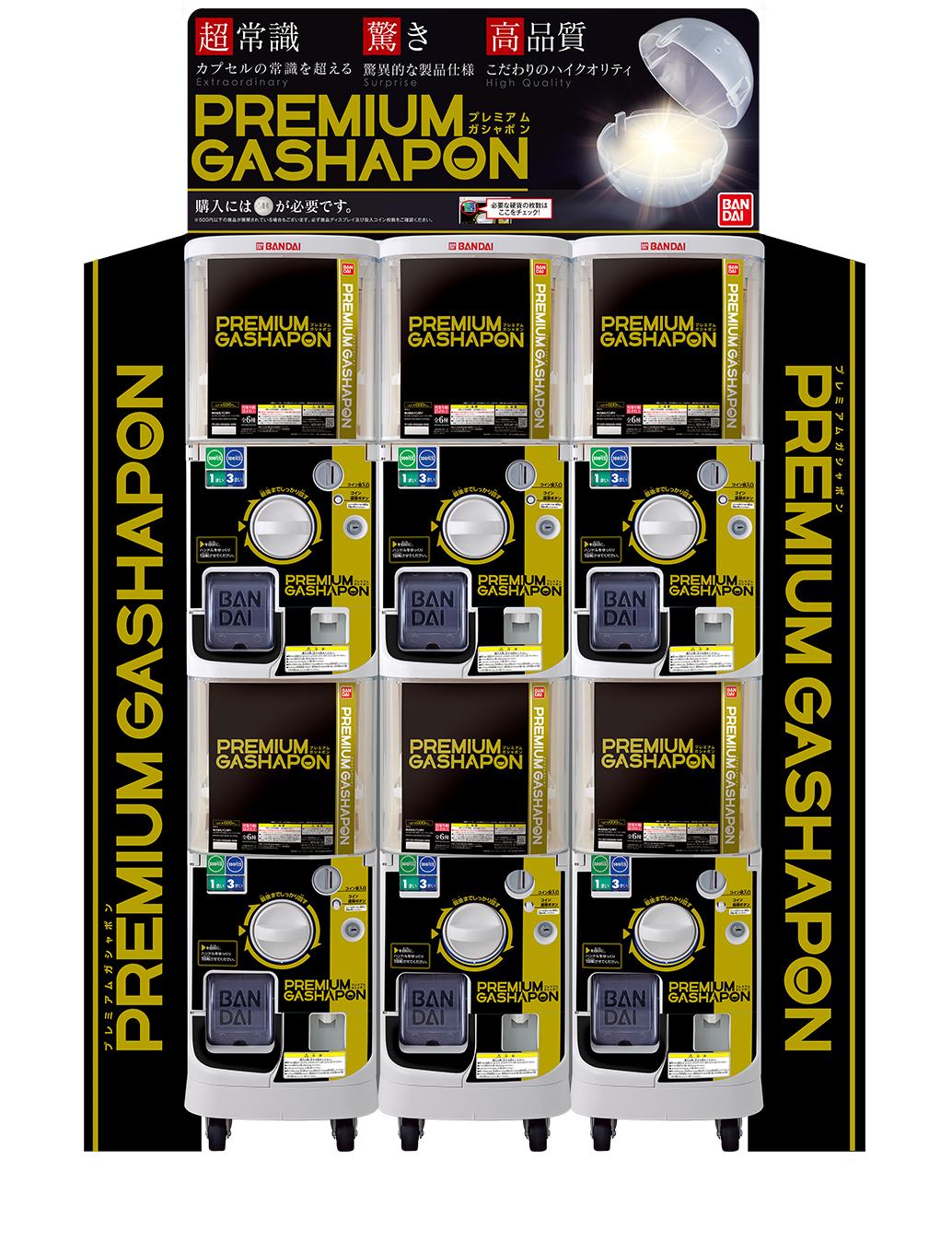 Premium Gashapon