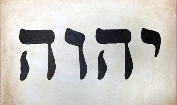 El Dios de Amor y su Nombre inefable