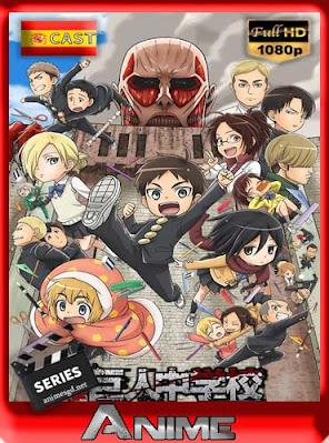 Shingeki no Kyojin (Attack on Titan) Junior HighHD BDrip [1080P] Castellano [GoogleDrive]