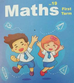 تحميل كتاب الماث للصف الاول الابتدائي