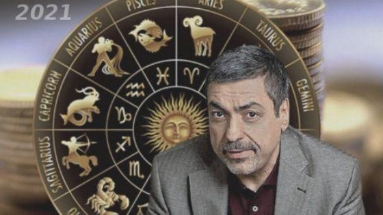 Финансовый гороскоп Павла Глобы на 2021 год