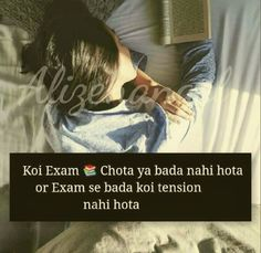100+ Exam DP | Whatsapp Exam DP | Exam Time DP