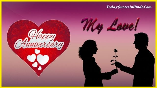 happy marriage anniversary quotes, happy anniversary greetings