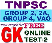 TNPSC, PG TRB GK Online Test-02