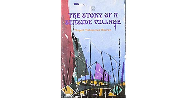 The Story of a Seaside Village analysis