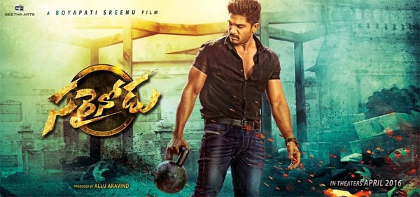 Sarrainodu -Full -Movie