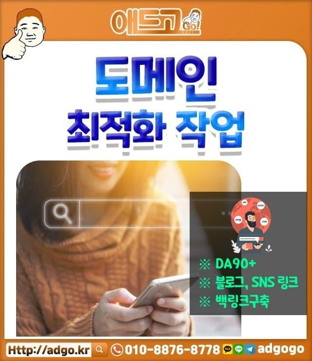 성남메디컬
