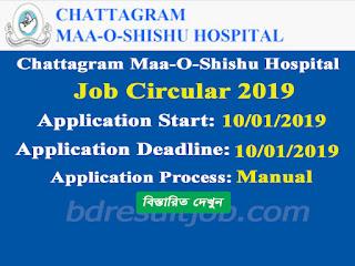 Chattagram Maa-O-Shishu Hospital Medical College (CMOSH)  Job Circular 2019