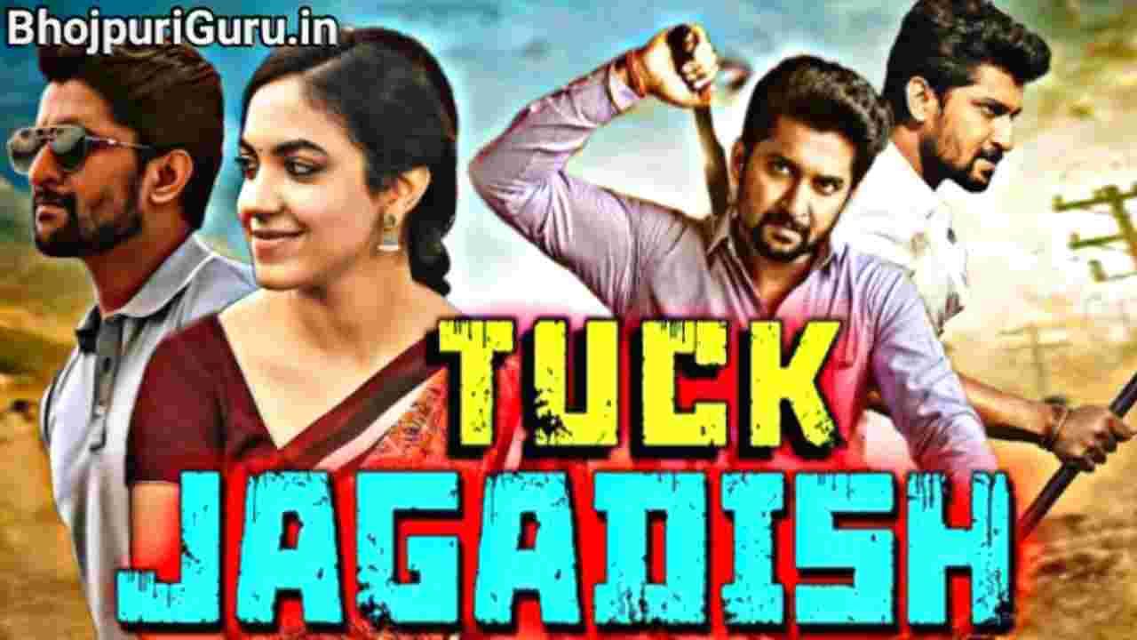 Tuck Jagdish Movie Release Date, Cast & Crew, Budget, Review - Bhojpuri Guru