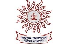 Librarian at Maharashtra Public Service Commission