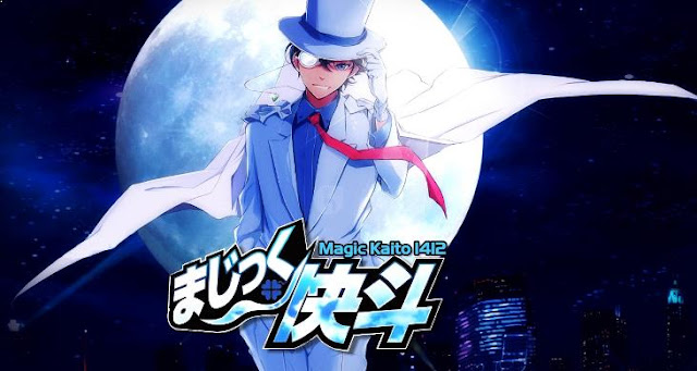 Magic Kaito 1412 - Anime Buatan Studio A-1 Pictures Terbaik