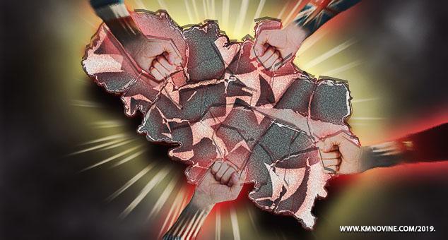 #Razbijanje #Drzava #Srbi #Srbija #narod #Vlada #Izdaja #vlast