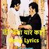 Meri zindagi savari Lyrics | Tere Jaisa Yaar Kahan Song Lyrics