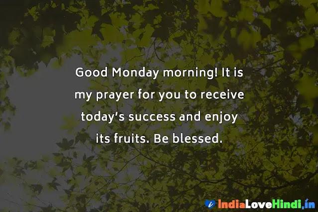 good morning shayari for monday