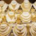 اسعار الذهب اليوم السبت 10 دجنبر 2016 في الاسواق العربية و العالمية