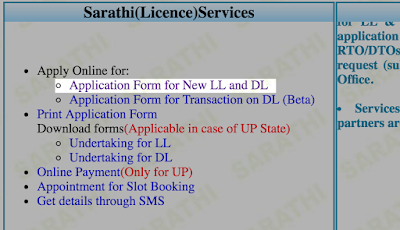 Application form for new LL and DL