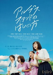 Streaming The Girl Who Sees Smells Sub Indo : streaming, smells, Justice, Stand, (2020), Korean, Dramas