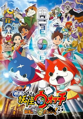 Yo-Kai Watch Movie 2014 Dual Audio BRRip 480p 300mb