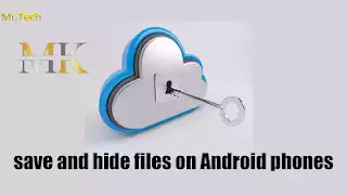أفضل الطرق لحفظ وإخفاء الملفات في هواتف الأندرويد (save and hide files on Android phones)