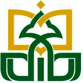 PENERIMAAN CALON MAHASISWA BARU (IAIN JEMBER)   INSTITUT AGAMA ISLAM NEGERI JEMBER