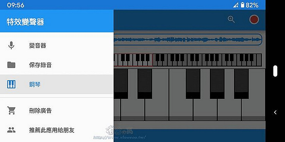 特效變聲器App內建40多種聲音效果