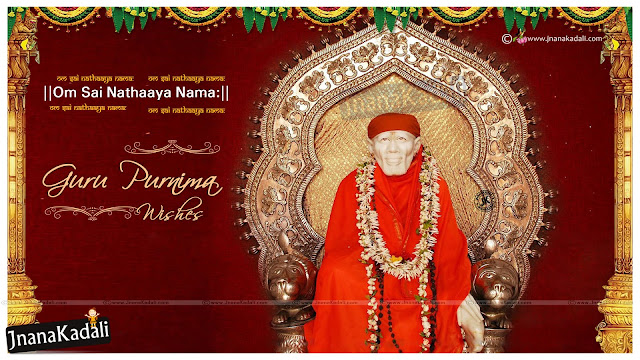 English Guru Powrnami Greetings and Quotes Images,Guru Powrnami English Sai Baba,vyaasa bhagavan,dattatreaya,maha avatar babaji,Adi shankaracharya Quotes Messages, Latest Guru Powrnami English latest Images, Guru Powrnami Sai Baba bhajan Images Greetings,Adi shankaracharya Guru Purnima WISHES IN English,English Language 2019 Guru Purnima Wishes and Messages online, Top famous Sai Baba Guru Purnima Wallpapers, Guru Purnima Subhakankshalu Images, Guru Purnima Wallpapers HD With Sai Baba Images, Guru Purnima Celebrations Photos online.
