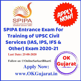 SPIPA Entrance Exam 2020