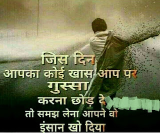 love status photo life feeling shayari download,love status photos hindi