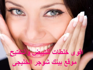 http://pinksugartips.blogspot.com/