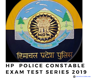 hp police constable exam test series 2019