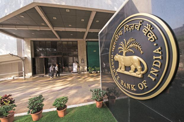 नकद की स्थिति को सुधारने के लिये रिजर्व बैंक ने नियमों में दी ढील