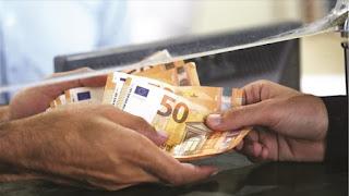 Συμβολαιογράφος θα έπαιρνε την «βασιλική» σύνταξη των  23.000 ευρώ