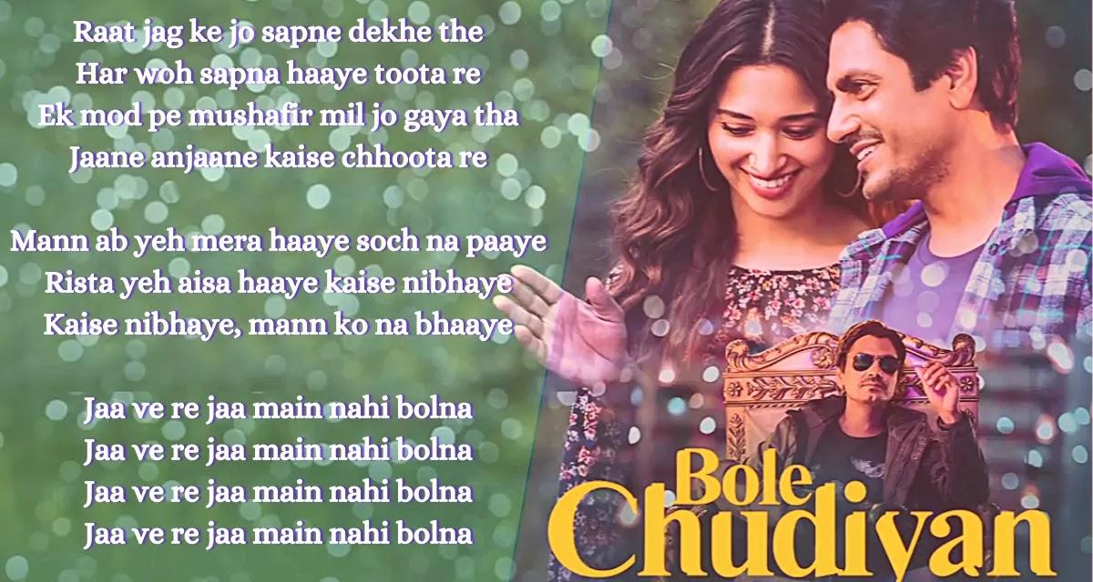 Nahi Bolna Song Lyrics