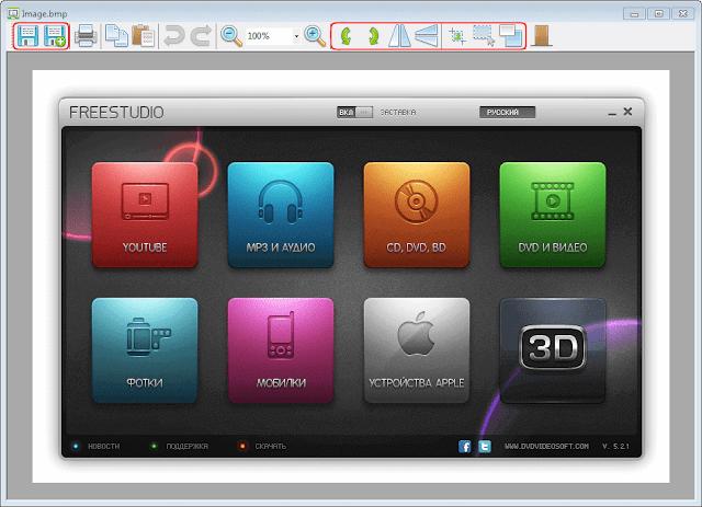 Free Screen Video Recorder برنامج تسجيل الشروحات والدروس والمراجعات