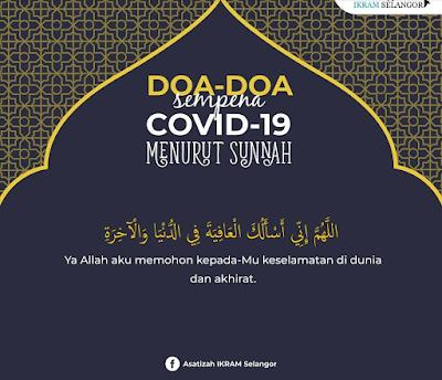 Senarai Doa Yang Boleh Dibaca Ketika Wabak Covid-19 Menurut Sunnah
