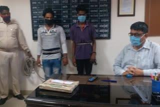 two-arrest-jamshedpur