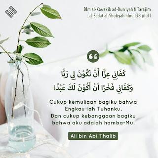 Quote munajat Ali bin Abi Thalib
