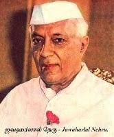 பாரதம் கண்ட பாரதப் பிரதமர்கள் - Bharatham kanda bharatha pirathamarkal - Prime Minister of India.