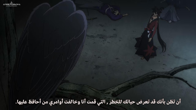 Katanagatari بلوراي مترجم تحميل و مشاهدة اون لاين 1080p