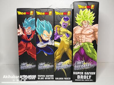 Limit Breaker Series de Dragon Ball Super.