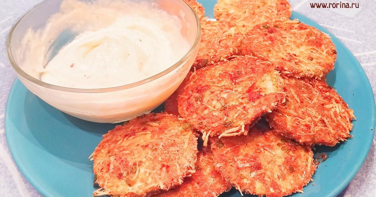 Как приготовить чипсы из кабачков